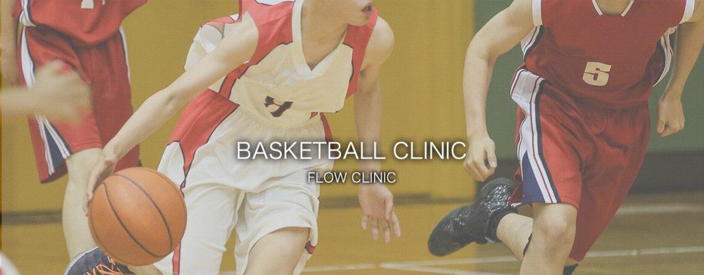 BASKETBALL CLINIC FLOW CLINIC