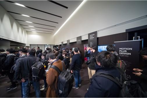 Motion Plus Design Tokyo 2019
